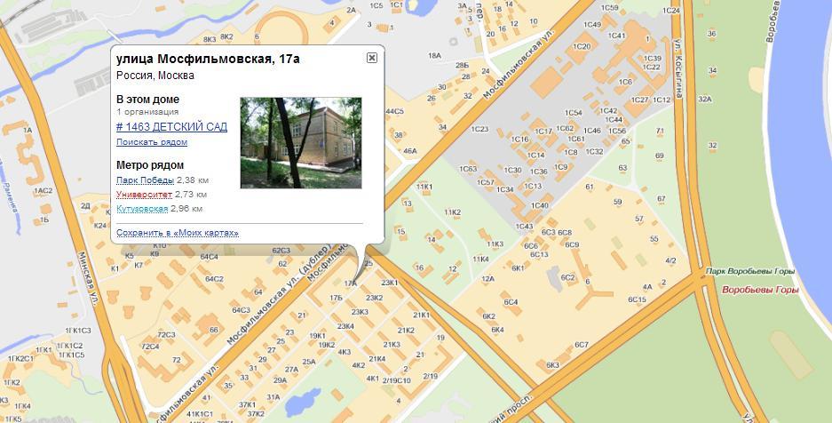 карта метро москвы метро воробьевы горы снять каартиру повелся этот шлак