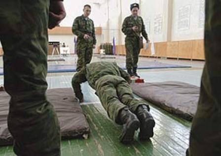 Контрольные упражнения для оценки силовой подготовленности  Контрольные упражнения для оценки силовой подготовленности сотрудников органов и подразделений МВД