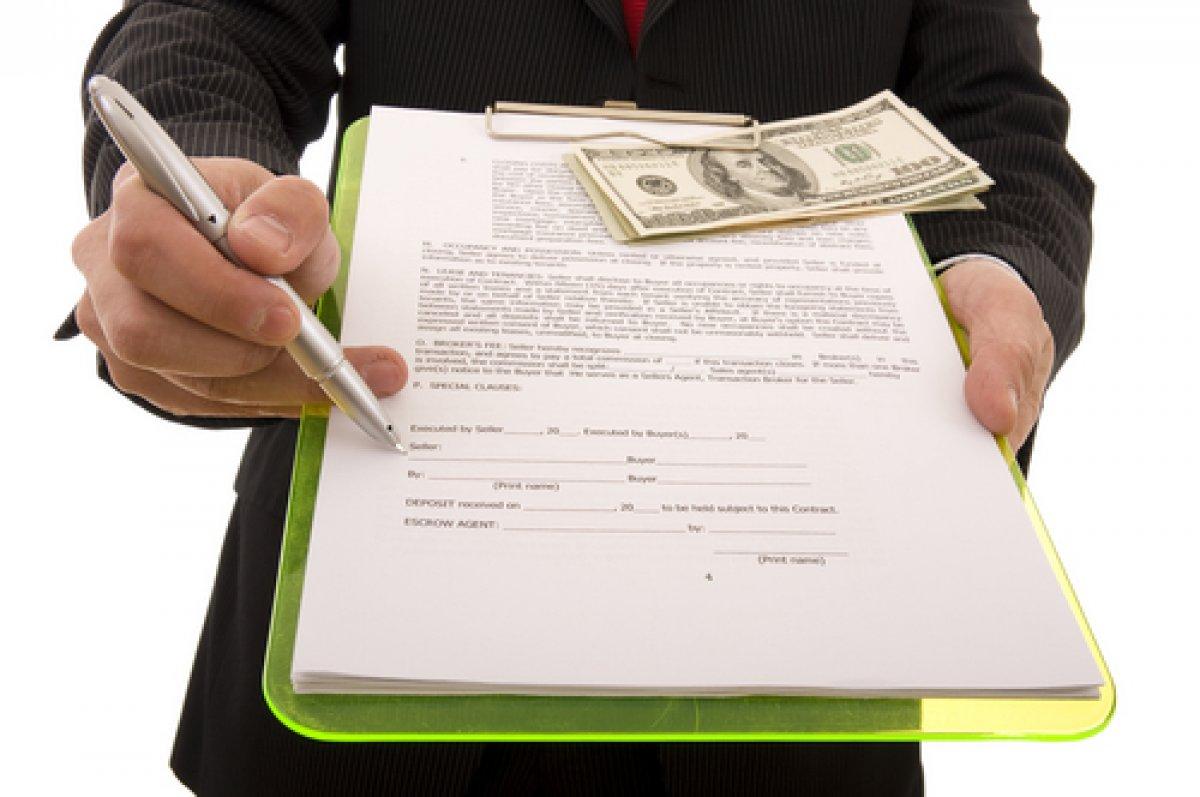 Участие третьих лиц при заключении договора ипотечного кредитования