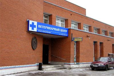 Адрес городская клиническая больница