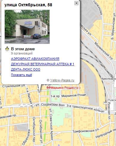 Альбатрос медицинский центр железнодорожный официальный