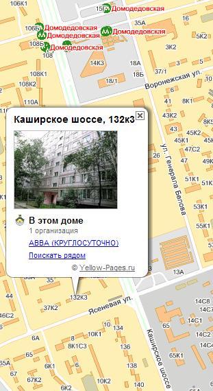 Добро пожаловать в Кузьминки .  О парке Кузьминке Кузьминки - это новый район, появившейся.