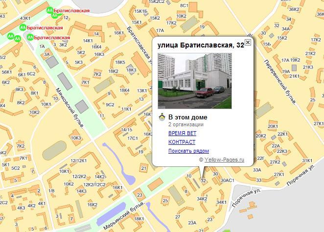 Медицинский центр оливия красноармейска