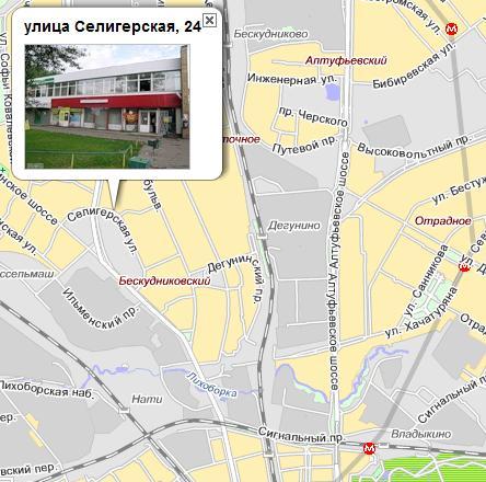 Частные клиники города екатеринбург