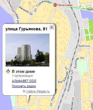 метро Печатники