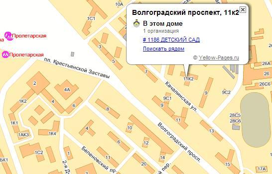 метро Пролетарская (ЦАО)