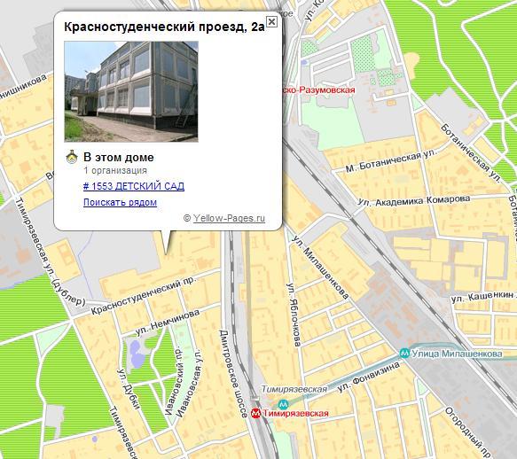 Схема проезда - Детский сад 1553, метро Тимирязевская (САО) .