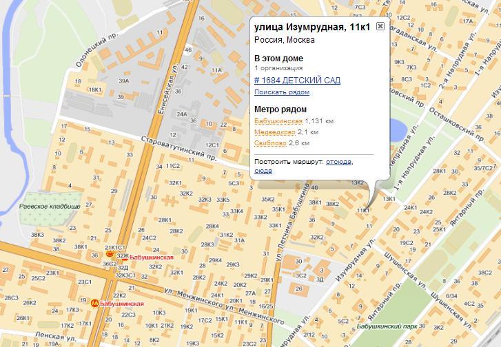 """"""",""""free-press.ru"""
