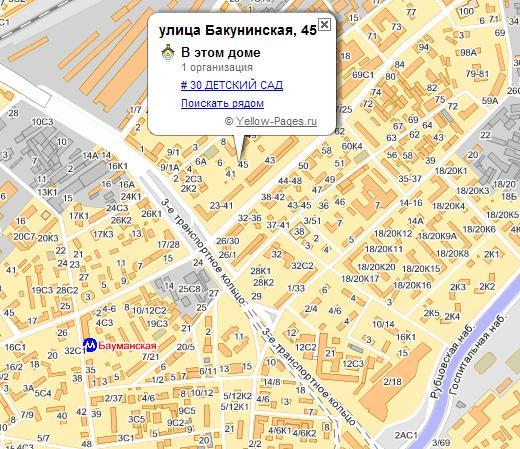 """Карта сайта компании ООО  """"Риа Футболки """" На фирме продаются."""
