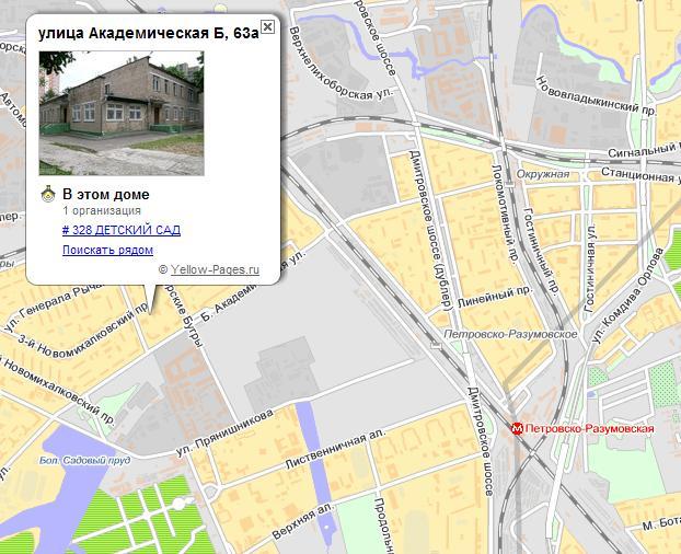 Дикси москва адреса магазинов