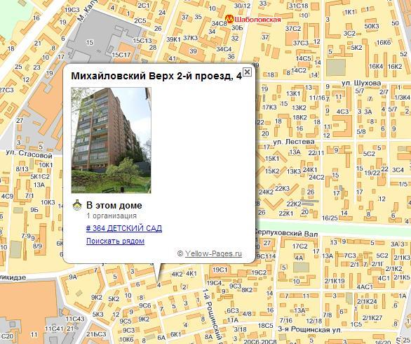 http://free-press.ru/images/stories/statyi/obrazovanie/sad-364.JPG