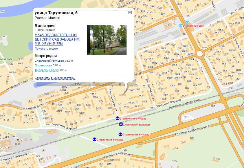 №545, метро Славянский