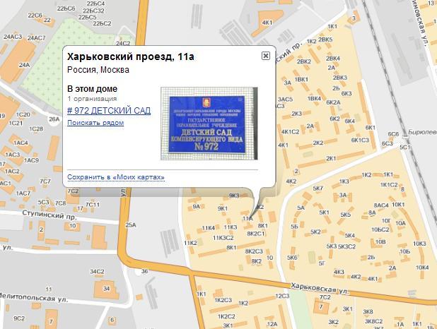 Аниматоры в детский сад Улица Академика Янгеля заказ аниматоров Егорьевская улица